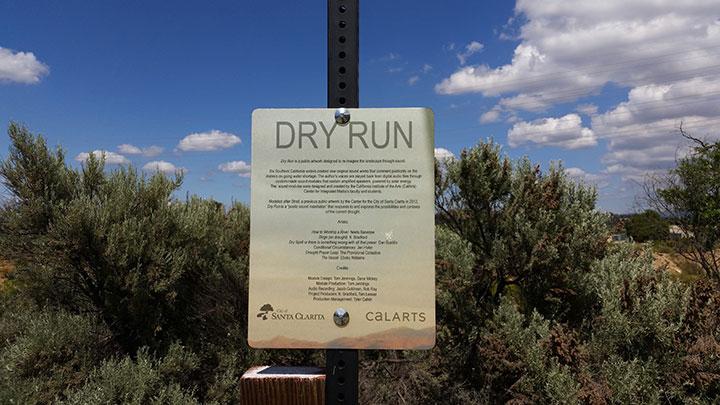 dry_run_sign